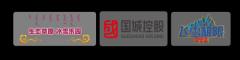 """第二届国城杯・民奥会""""飞雪极限""""国际挑战赛引爆冬日"""