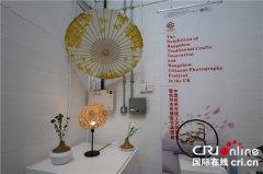 杭州英国文化创意产业交