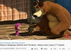 《玛莎和熊》1月首登中